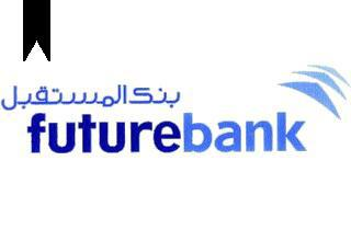 ifmat - Future Bank Iran Top alert