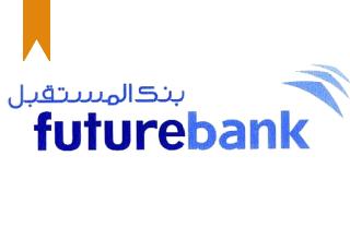 ifmat-Futurebank