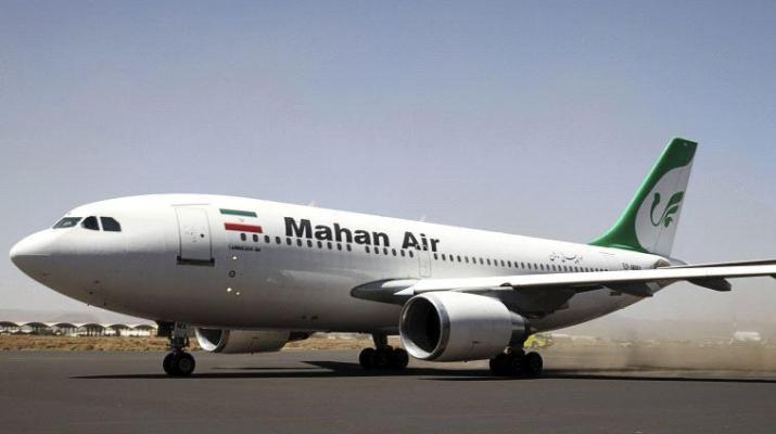 ifmat-iran-is-smuggling-weapons-to-hezbollah-on-commercial-flights