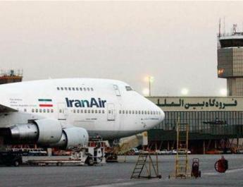 ifmat - Iran to Add U.S.-Made Aircraft to Its War Fleet