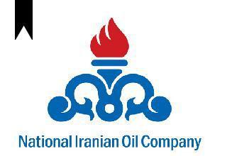 ifmat - National Iranian oil company Nioc