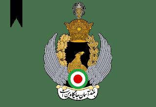 ifmat - IRGCairforce