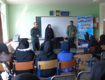ifmat - military training to Iranian girls in middle school 1