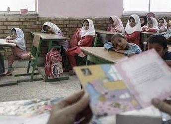 ifmat - Devastating State of Schools in Tehran, Iran