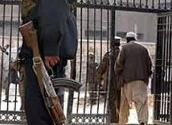 ifmat - Iran INhumane Pressure on Prisoners and their fam