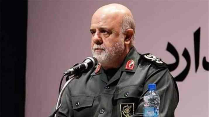ifmat - Iran appoints designated Terrorist as Iraq envoy