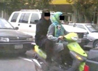ifmat - Two Young Women Arrested in Iran for Riding Motorcycle