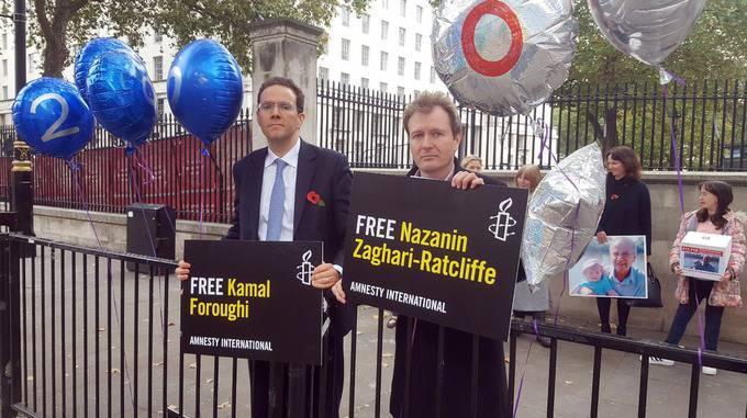 ifmat - Vigil to be held for Britishin Iran