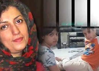 ifmat - A Female Political Prisoner's Shocking Report