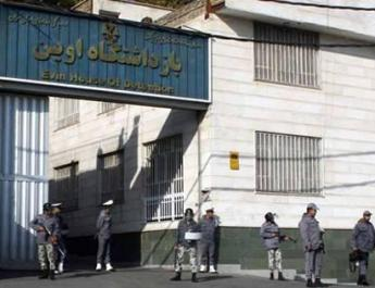 ifmat - Former Political Prisoners Rearrested