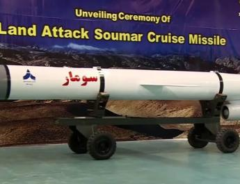 ifmat - Iran Successfully Tests Cruise Missile Able to Carry Nuclear Warheads