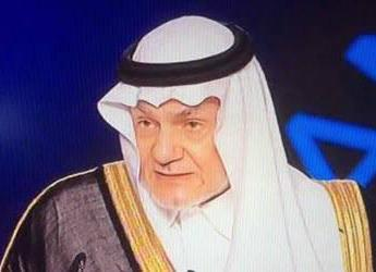 ifmat - Prince Turki Al-Faisal Iran has failed to prove that it's seeking peace and cooperation