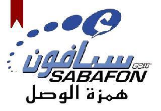 ifmat - Sabafon high alert