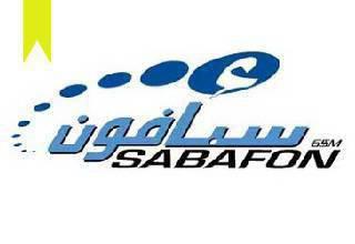 ifmat - Sabafon