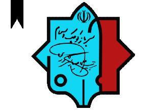 ifmat - Shahid Sayyad Shirazi Industries