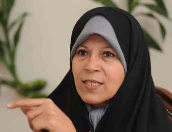 ifmat - Political Activist on new and Undeclared Charges