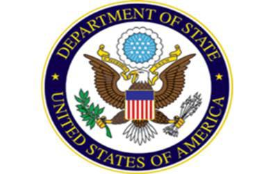 ifmat - The U.S. Department of State Designated Two Bahraini Mercenaries of Iran Regime as Terrorists