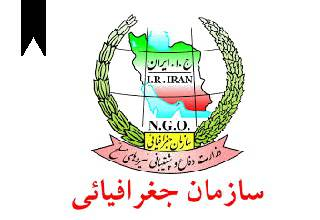 ifmat - NGO