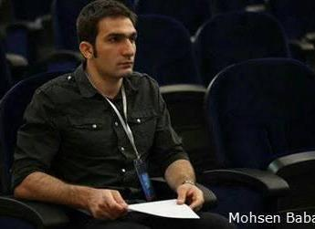 ifmat - Political Prisoner Says the Harassments and Intimidations Will Not Stop Us