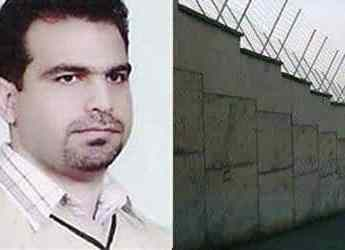 ifmat - Political Prisoner on Hunger Strike in Iran