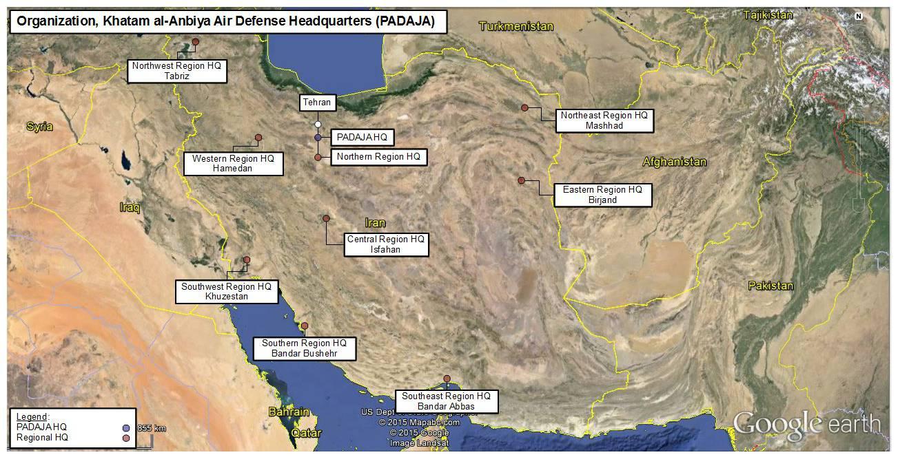 Khatam al-Anbiya Air Defense Headquarters (PADAJA) – IFMAT