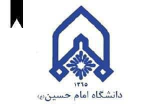 ifmat - Imam Hussein