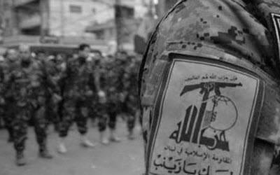 ifmat - Iran Regime's Proxy in Severe Financial Difficulty