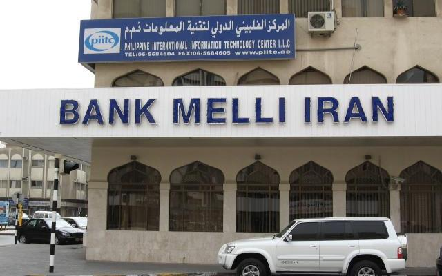 ifmat - Irans Bank Melli launches First Persian Equity Fund