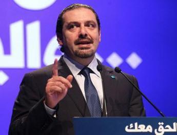 ifmat - Lebanese Party Iranian Regime Uses Terrorism in Syria Iraq Yemen Bahrain Lebanon