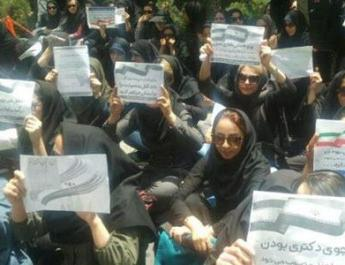 ifmat - Tehran Universitys PhD Students Hold Protest Rally