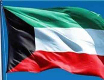 ifmat - 14 Kuwaiti Terrorists linked to the Iran regim Fled to Iran
