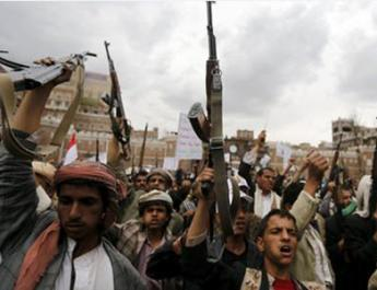 ifmat - Call by Yemen to Stop Interference of Iran Regime