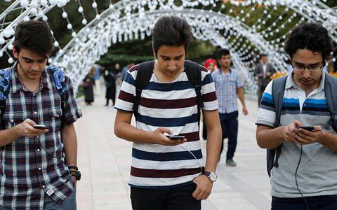 ifmat - Cybercrime in Iran Has Increased by 63%