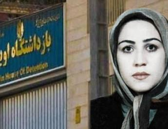 ifmat - Female Political Prisoner Writes a Letter to Ambassadors Visiting Evin Prison