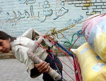 ifmat - Increase in child labor in Iran