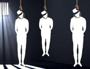 ifmat - Iran Regimes Plan to Execute 120 Prisoners