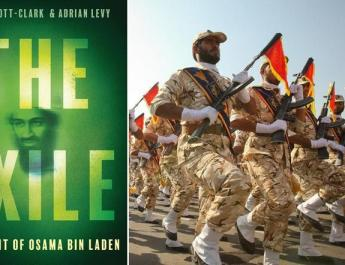 ifmat - The Exile Book reveals al Qaeda and Iranian Revolutionary Guard links