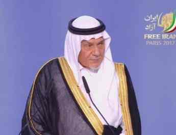 ifmat - Turki alFaisal Iran is the greatest sponsor of terrorism in the world