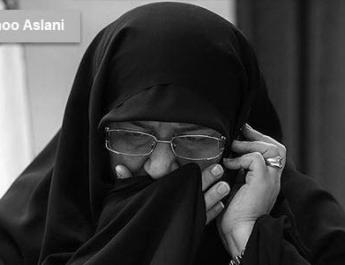 ifmat - Women in Iran Not Allowed to Leave the Country Without Husbands Permission