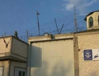 ifmat - Families in the Dark as Prisoners at Rajaee Shahr Illegally Moved to High-Security Ward