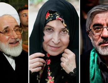 ifmat - Iran Should Immediately Release Critically Ill Opposition Leaders Under House Arrest