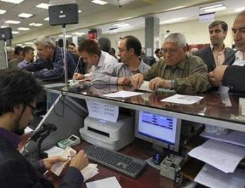 ifmat - Iranian banks have suffered losses