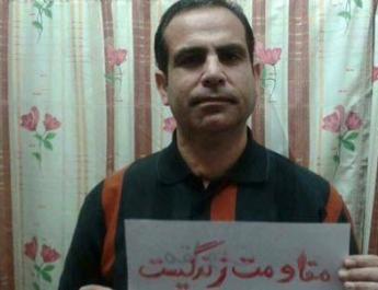 ifmat - Political Prisoner Letter to UN Special Rapporteur Concerning Inhumane Pressures in Iran