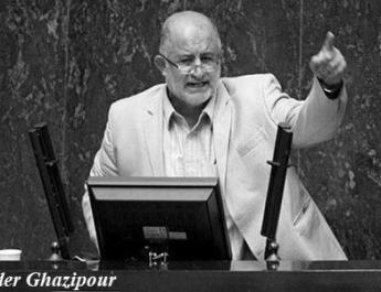 ifmat - Iran Regime MP Calls People Thugs