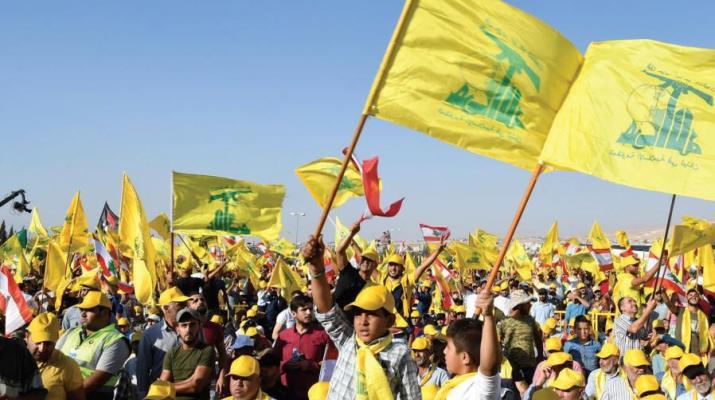 ifmat - Iran pas 830 million to Hezbollah