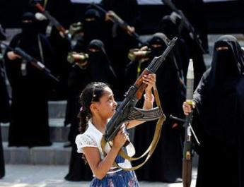 ifmat - Iran regime train Houthi women for using different weapons