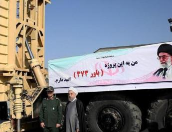 ifmat - Iran tests first ever long-range missile defence system