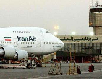 ifmat - US House votes to block aircraft sales to Iran