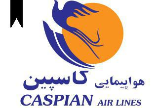 ifmat - caspian air