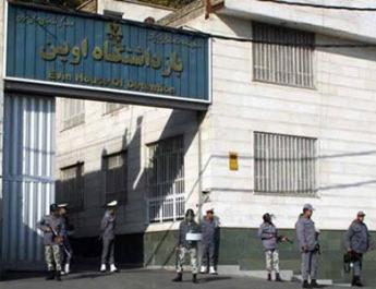 ifmat - In Iran, 49 People Are Being Jailed per Hour